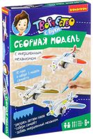 """Сборная модель из картона """"Самолет с инерционным механизмом"""" (арт. ВВ2227)"""