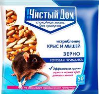 """Приманка для крыс и мышей """"Чистый дом"""" зерновая (50 г)"""