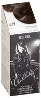 """Краска-уход для волос """"Estel Celebrity"""" (тон: 4.7, мокко)"""