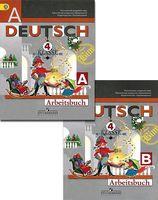 Deutsch. 4 Klasse. Arbeitsbuch (комплект из 2 тетрадей)