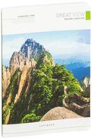 """Тетрадь в линейку 48 листов """"Природа. Great View"""""""