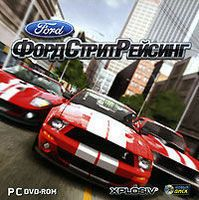 Форд Стрит Рейсинг (DVD)