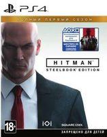 Hitman. Полный первый сезон (PS4)