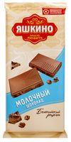 "Шоколад молочный ""Бельгийский"" (90 г)"
