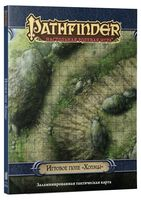 """Игровое поле """"Pathfinder. Настольная ролевая игра. Холмы"""""""