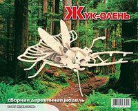 """Сборная деревянная модель """"Жук-олень"""""""