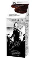 """Краска-уход без аммиака """"Estel Celebrity"""" (тон: 5.4, темный каштан)"""