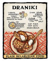 "Магнит на холодильник ""Draniki"" (арт. 16051)"