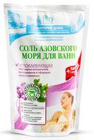 """Соль для ванн """"Азовского моря. Успокаивающая"""" (530 г)"""
