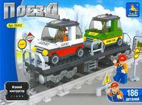 """Конструктор """"Поезд. Автомобильная платформа"""" (186 деталей)"""