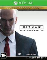 Hitman. Полный первый сезон (Xbox One)