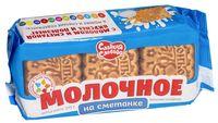 "Печенье сахарное ""Молочное на сметанке"" (270 г)"