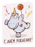 """Открытка с шоколадом """"ChokoCat. С Днём рождения"""" (5 г)"""