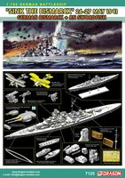 "Набор миниатюр ""Sink the Bismarck May 26-27, 1941 - German Bismarck & RN Swordfish"" (масштаб: 1/700)"