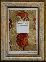 Рамка деревянная со стеклом (15х21 см, арт. 229-04)