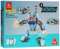 """Конструктор """"Капитан. Робот-трансформер"""" (271 деталь)"""
