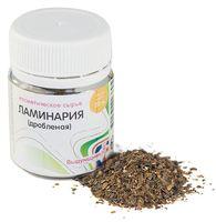 Скраб (ламинария дробленая; 20 г)
