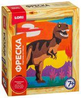 """Картина из песка """"Тиранозавр"""""""