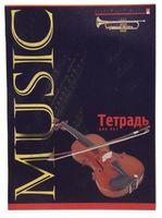 Тетрадь нотная (А4; 8 листов)