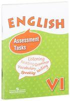 Английский язык. 6 класс. Контрольные и проверочные задания
