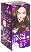 "Краска-мусс для волос ""Perfect Mousse"" тон: 616, ледяной капучино"