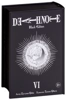 Death Note. Black Edition. Книга 6