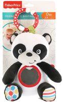 "Игрушка-подвеска ""Панда"" (арт. GH62741)"