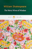 The Merry Wives of Windsor (м)