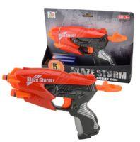 Пистолет (арт. ZC7098)