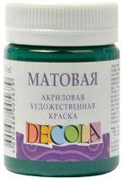 """Краска акриловая """"Decola. Matt"""" (изумрудная; 50 мл)"""