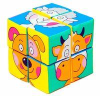 "Кубики мягкие ""Собери картинку. Зверята"" (8 шт.)"