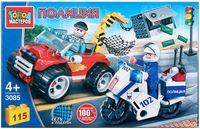 """Конструктор """"Полиция. Ограбление на машине"""" (115 деталей)"""