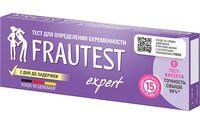 """Тест на беременность """"Frautest. Expert"""""""