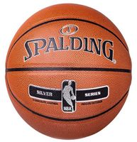 "Мяч баскетбольный Spalding 76-018Z ""Silver Ser NBA I/O"" №7"