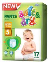 """Подгузники-трусики для детей """"Helen Harper Soft and Dry Junior"""" (12-18 кг, 17 шт.)"""