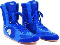 Обувь для бокса PS005 (р. 45; синяя)