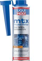 """Очиститель карбюратора MTX """"Vergaser Reiniger"""" (0,3 л)"""