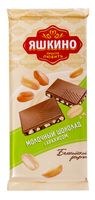 "Шоколад молочный ""Бельгийский. С арахисом"" (90 г)"