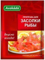 """Приправа для засолки рыбы """"Avokado"""" (25 г)"""