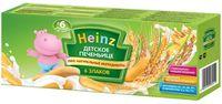 """Детское растворимое печенье """"Heinz Baby. 6 злаков"""" (160 г)"""