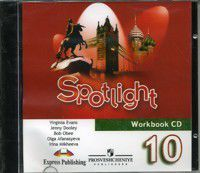 Spotlight 10. Workbook CD
