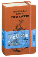 "Ежедневник датированный ""Alice Too Late"" (А6; 2018)"