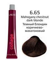 """Крем-краска для волос """"Collage Creme Hair Color"""" (тон: 6/65, темный блондин коричнево-махагоновый)"""