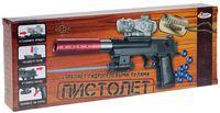 Пистолет (со световыми эффектами; арт. 1711G292-R)