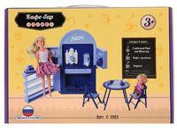 """Набор мебели для кукол """"Кафе-бар"""""""