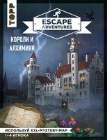 Escape Adventures. Короли и алхимики