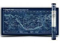 Светящаяся карта звездного неба (830х393 мм)