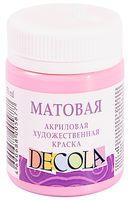 """Краска акриловая """"Decola. Matt"""" (розовая; 50 мл)"""