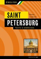 Saint Petersburg. Texts & exercises. Book III