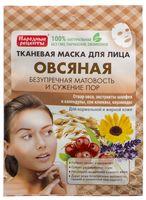"""Тканевая маска для лица """"Овсяная"""" (25 мл)"""